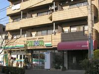kimuraya02.jpg