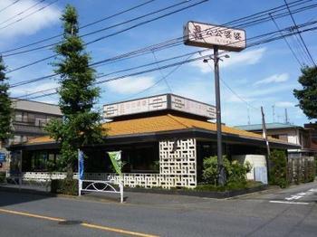 komazawa51907 gongonpopo-komazawa#1-thumb-448x336-3409.jpg